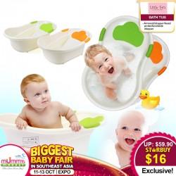 Baby Bath Tub (Green or Orange) 65x41x24cm