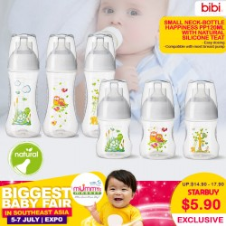 Bibi Small Neck Bottles Set