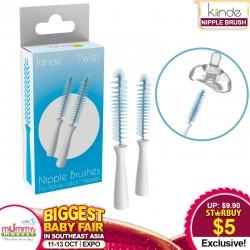 Kiinde Nipple Brushes (2pk)