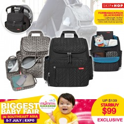 Skip Hop Forma Backpack Diaper Bag (Jet Black/Grey Feather)