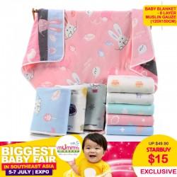 Baby Blanket (6 layer muslin gauze) 120x150cm