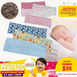 Buckwheat Husk Pillows + FREE 2 additional pillowcase