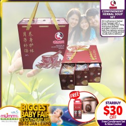 Lao Ban Niang Confinement Herbal Soup Set + FREE Condiment Set + Power PAC 1.5L Slow Cooker (WORTH $44.90!!!)