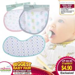 Aden + Anais Ideal Baby Burpy Bib (Assorted Designs)