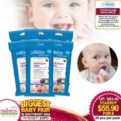 Dr Brown Wipes Tooth N Gum (30pack) Bundle of 6!! *BUY MORE SAVE MORE!!