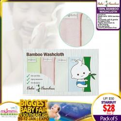 Bebe Bamboo 100% Bamboo WashCloth (2 PACKS)
