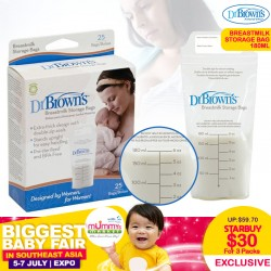 Dr Brown Breastmilk Storage Bag Bundle (25pcs x 3)