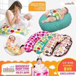 Unilove Hopo 3-in-1 Maternity Multi Support Pillow