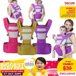 BeCute Mummy & Daddy Carrier