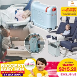 JetKids by Stokke BedBox Ride/Carry/Sleep On Suitcase (3 Designs - Blue/Green/Pink)
