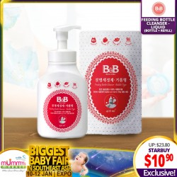 B&B Feeding Bottle Cleanser Bubble Bundle (450ml + 400ml) At $10.90 ONLY!!