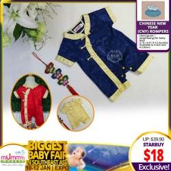 Steward Little Chinese New Year (CNY) rompers (cheongsam / tangzhuang) for baby boys