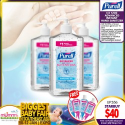 Purell Advanced Hand Sanitizer 12oz (Bundle of 4) + FREE Purell Instant Jelly Wrap x3 (1oz)