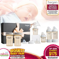 Hegen PCTO™ Express Store Feed Starter Kit + 240ml/8oz PPSU Breastmilk Storage Bottle (2-pack) Bundle