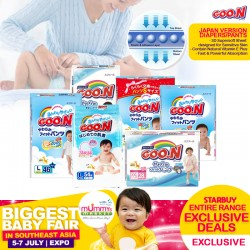 GOO.N Japan Version Diapers/Pants