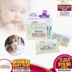 Jack N Jill Natural Baby Gum & Tooth Wipes Bundle of 2 for $19.90 ONLY!!