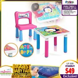 Puku Table + 1 Chair Set (S)