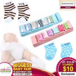 EM Newborn Baby Socks (7pairs)