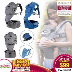 Mimosa Airplush 6-Way Baby Hipseat Carrier (2 Designs Available)