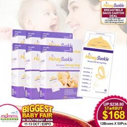 Honeysuckle Breastmilk Bag (Carton Deal - 12 Boxes)