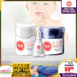 B&B Baby Oral Clean Liquid Type (70G) / Gel Type (40G) / Cotton Swabs 3 for $9.90!!