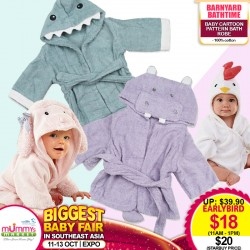 Barnyard Bathtime Baby Cartoon Pattern Bath Robe *EARLY BIRD SPECIAL!!!