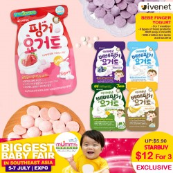 Ivenet Bebe Finger Yogurt (Plain / Strawberry / Banana / Blueberry) - Any 3 for $12