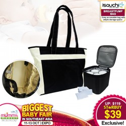 Isa Uchi Breastpump Bag *$29.90 ONLY for EARLY BIRD SPECIAL!!
