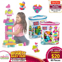 Mega Bloks Builders Big Building Bag 60pcs(Fisher Price)