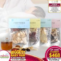 Yin Zheng Tong Premium Confinement Set (Soup + Red Dates Tea + Herbal Bath)