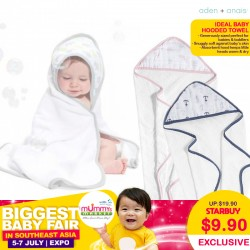 Aden + Anais Ideal Baby Hooded Towel (Assorted Designs) 50 Percent OFF!!