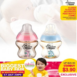 Tommee Tippee Closer to Nature Decorated PESU / TINTED Bottle 150ML/5OZ  UP TO 90 Percent OFF!