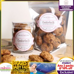 Cookie4Milk Lactation Cookies/Granola - Any 2packs 10 PERCENT OFF