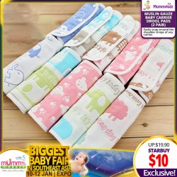 Muslin Gauze Baby Carrier Drool Pads (Bundle of 2 pair)