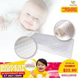NEW! Ways Baby Premier Bamboo Jersey Waterproof Cot Protector (80x100cm)