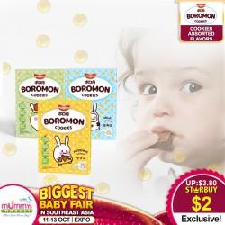 Monesco Boromon Cookies - Assorted Flavors