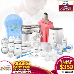 Philips Avent 4-in-1 Electric Sterilizer Super Bundle + Single Breastpump + Warmer + Free Gifts!
