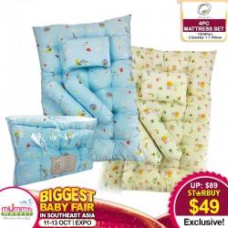 Mothernest 4pcs Mattress Set or Foam (2 bolster + 1 Pillow)