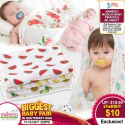 Bamboo Muslin Baby Swaddle/Blanket (120cmx120cm)