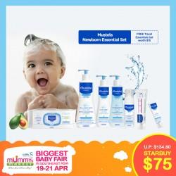 Mustela Newborn Essential Skincare Set
