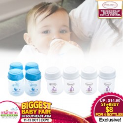 Autumnz Wide Neck Breastmilk Storage Bottles (Bundle of 4) - (5oz or 7oz)