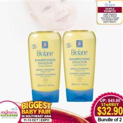 Biolane Gentle Shampoo (Bundle of 2)
