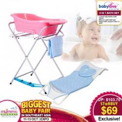 Babylove 3 in 1 Bath Set (Bath Stand + Bath Tub + Bath Support)