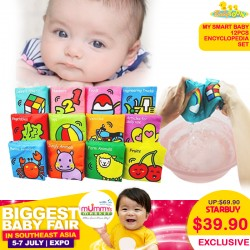 Babytoon My Smart Baby 12pcs Encyclopedia Set