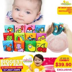 Babytoon My Smart Baby 12pcs Encyclopedia Set