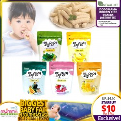 Renewalife DodoMama Brown Rice Baby Snack (Asst Flavors) Bundle of 3