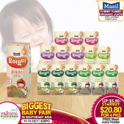 Maeil YummyYummy Organic Juice (4 Packets) + Free Juice Holder