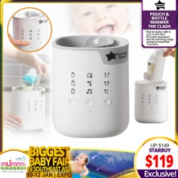 Tommee Tippee All-in-One Advanced Pouch & Bottle Warmer (THE CLASH)