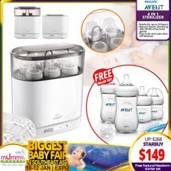 Philips Avent 4-in-1 Electric Sterilizer + Newborn set