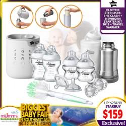 Tommee Tippee Electric Sterilizer (WHITE - The Clash) FREE CTN Newborn Starter Kit 2015 + Travel Warmer (WORTH $115.90)